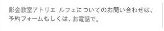 toiawase_01